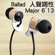 志達電子 Major6'13 Chord&Major Major6'13 流行人聲調性耳道式耳機 公司貨