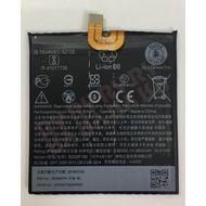 適用 HTC U11 Life  電池-Ry維修網