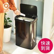 【+O家窩】日式特大希利自動感應不鏽鋼垃圾桶50L (智慧 掀蓋 自動 居家 整潔 清潔 廚房 紅外線 智能 不沾)