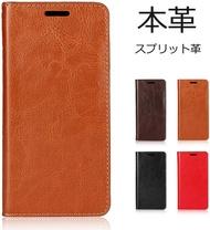 SAMSUNG Galaxy S9 SCV38 / SC-02K 手帳型 ケース カバー サムスン ギャラクシー S21 5G SC-51B / SCG09 ケース 手帳型 Galaxy S21+ SCG10B / S21 Ultra SC-52B スマホケース 対応 財布 光沢感 スプリットレザー マグネットなし 携帯カバー カード入れ スタンド機能 高品質