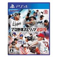 【特價優惠】PS4原版片 職棒野球魂 2019 純日版全新品 【台中星光電玩】