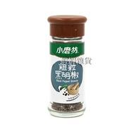 黑胡椒(粗粒)-小磨坊 30g