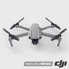 DJI 大疆 Mavic Air 2 空拍機-暢飛套裝