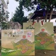 茶匯通茶業  2019年冬季 梅山農會比賽茶 阿里山茶 優良獎