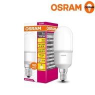 【Osram 歐司朗】迷你型 7W LED燈泡(E14-5入組)