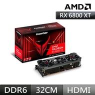【PowerColor 撼訊】RX 6800 XT Red Devil OC RGB 16G GDDR6 256bit顯示卡