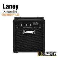 贈送12豪禮 Laney LX10 lx10 10瓦 電吉他音箱 吉他音響
