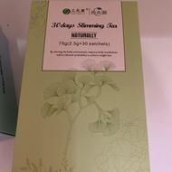 三元里 菁木源茶包綠(天然萃取)即期品隨便賣
