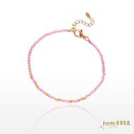 【J'code 真愛密碼】黃金/石英粉手鍊(時尚金飾)