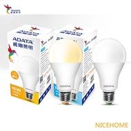 威剛照明 LED球泡 16W 白光 黃光 燈泡 球泡 電燈 照明