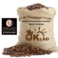 陳年 阿拉比卡【咖啡豆✌買2送1】 OKLAO 歐客佬 咖啡 竂國 新鮮烘焙 咖啡豆