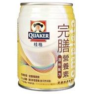 *健人館* (免運) 桂格完膳營養素透析配方237ML*24罐/箱