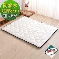 LooCa 3M防潑水技術-超厚8cm兩用日式床墊(加大)