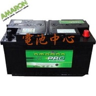 AMARON馬龍電池(60013 100AH) 60038 VOLVO ROVER FIAT PEUGEOT BMW BENZ 福斯 T4 T5 汽車電瓶
