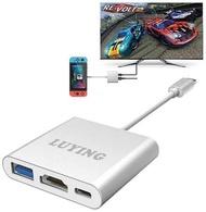 【日本代購】Nintendo Switch的TYPE-C到HDMI轉換適配器小底座Switch散熱措施 MacBook相容
