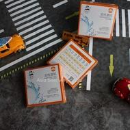 新包裝上市 【快速】【中速】機油濾芯 機油測試 機油試紙 機油濾紙 定性濾紙 實驗耗材(9cm)  汽車機油 重機
