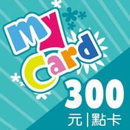 【點卡特價92折】現貨速發 300點 mycard300 現貨速發 點數卡