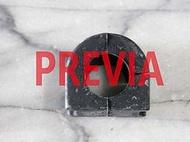 TOYOTA PREVIA 2.4 02 前平衡桿橡皮 前平均桿橡皮 前平衡桿固定橡皮 其它惰桿,三角架,和尚頭歡迎詢問