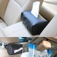 可掛椅背扶手箱不佔空間汽車用面紙盒 皮革面紙套紙巾盒衛生紙收納  頭枕遮陽板 可調鬆緊帶