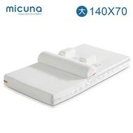 micuna 西班牙防側翻床墊-適用70*140cm嬰兒床【小丁婦幼】