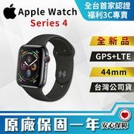 【創宇通訊│全新品】Apple Watch Series 4 一般/Nike 44mm LTE (A2008) 智慧手錶
