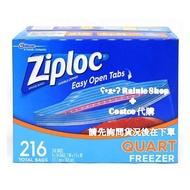 [好市多代購/請先詢問貨況]Ziploc雙層夾鍊冷凍保鮮袋54入4盒(17.7*18.8cm)