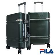 【現貨免運】FILA 碳纖維飾紋2代系列鋁框行李箱/旅行箱 20/25/29吋
