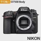 NIKON D7500 單機身*(中文平輸)-加送專用鋰電池+專業單眼攝影包+強力大吹球清潔組+高透光保護貼