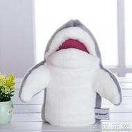 套指布偶海洋動物手偶娃娃卡通手套玩偶寶寶早教安撫毛絨玩具嘴巴能動鯊魚 至簡元素