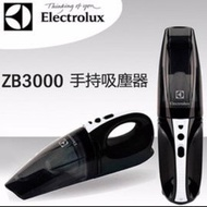 electrolux 伊萊克斯 手持式充電吸塵器zb3000