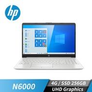 "惠普 HP 15S 筆記型電腦 15.6"" (N6000/4GB/256GB/UHD/W10)星河銀 15s-fq3019TU 星河銀現折3000再送筆電包"