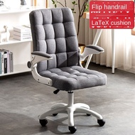 Computer Chair Back Chair Office Chair Boss Chair Home Comfortable Electric Competitive Chair Office Student Dormitory