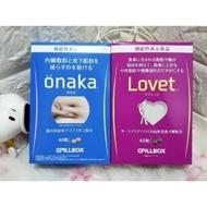 💞💞正日本貨出清,破盤價,快速出貨,售完下架,ONAKA膳食營養素💞💞