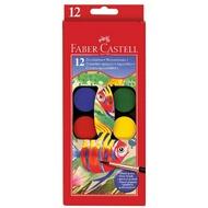 水彩 Faber-Castell輝柏 125021 21色粉餅水彩【文具e指通】量販.團購