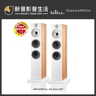 【醉音影音生活】英國 Bowers & Wilkins B&W 603 S2 (25週年紀念版) 落地式喇叭.台灣公司貨