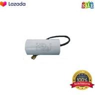 ZINSANO อะไหล่- AR Capacitor เครื่องฉีดน้ำแรงดันสูง VIP VIO 40uF/450V สีขาว รับประกันของแท้
