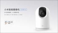 有現貨 2020最新款 小米智慧攝影機雲台版 Pro 2k畫質 支援物理遮蔽、雙麥克風降噪 雙頻 Wi-Fi