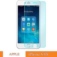 【Ayss】蘋果 Apple iPhone 6/6S/7/8 Plus 手機玻璃保護貼