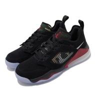 【NIKE 耐吉】籃球鞋 Jordan Mars 270 運動 男鞋 喬丹 氣墊 避震 舒適 包覆 球鞋 黑 紅(CK1196-008)