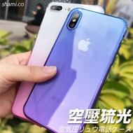琉光空壓【PH533】iPhone X 6S 7 8 Plus 5S SE 漸層變色軟殼 保護套 手機殼 空壓殼 保護殼