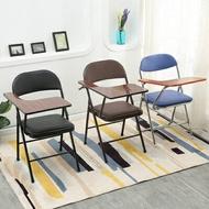 椅子 培訓椅帶寫字板辦公會議記者椅教學寫字學生桌椅一體連身桌折疊椅