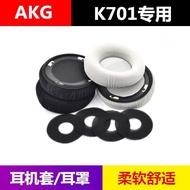 超夯✿K701耳機套 akg k701頭戴式耳麥耳罩 替換海綿 喇叭耳綿墊配件
