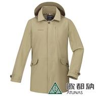 【ATUNAS 歐都納】男GORE-TEX+羽絨長版兩件式外套A-G1840M卡其 全新M號