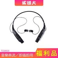 TCSTAR TCE8920 耳機 藍牙耳機 藍芽耳機 運動耳機 無線耳機 earphone 線控耳機
