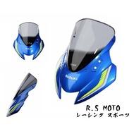 【R.S MOTO】SUZUKI GSX-R150 GSXR150 小阿魯 現貨 R款 風鏡 檔風鏡 MRA