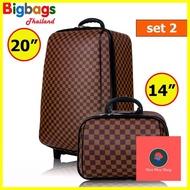 กระเป๋าเดินทาง ร้านแนะนำBigBagsThailand กระเป๋าเดินทาง ล้อลาก เซ็ทคู่ 2 ใบ ระบบรหัสล๊อค 20 นิ้ว/14 นิ้ว รุ่น 4420 เคสเดินทาง