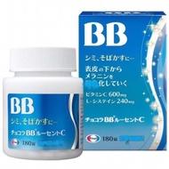現貨-chocola bb 美白 藍瓶 180錠 日本版