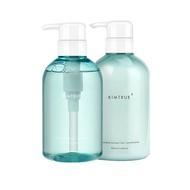 Kimtrue Sea Salt Amino Acid Shampoo 049l