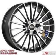 【超前輪業】Advant 雅泛迪 ADV21 ADV-21 15吋鋁圈 4孔108 6.5J ET25 206 306