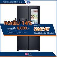 LG ตู้เย็น Multi Door LG รุ่น GC-X22FTQKL พร้อม Smart WI-FI Control ควบคุมสั่งงานผ่านสมาร์ทโฟน ความจุ 17.4 คิว
